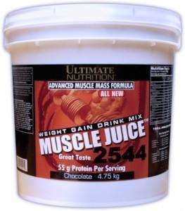 280rb/ 085642299885 / Ultimate Nutrition Muscle Juice 2544 – 10,45Lbs / 4,96Lbs